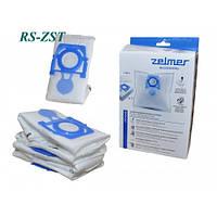 Комплект мешков для пылесоса Zelmer Aquos