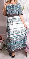 """ПП Украина Летнее платье большого размера """"Влада"""" платье от 48 по 70 размер"""