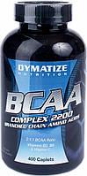 Dymatize Nutrition BCAA complex 2200 (400 капс.)
