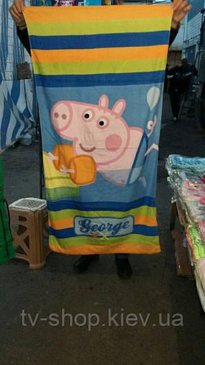 Пляжное полотенце Джордж (Пеппа)