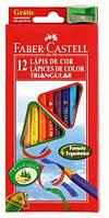 Цветные карандаши трёхгранные 12цв.+точилка арт.120512.