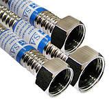 Шланг для воды из нержавеющей стали Santan 50 см, фото 4