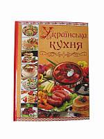 Книга Украинская кухня Лучшие блюда (Украинские книги)