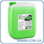 Активная пена «Active Foam Extra» Новинка 23 кг 700120 Grass