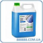 Холодный воск «Fast Wax» 5 кг 110101 Grass