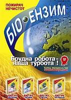 Биоэнзим БИО-Р3 для труб,уп/100г
