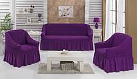 Чехол на диван и 2 кресла с оборкой фиолетовый