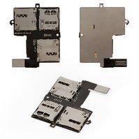 Коннектор SIM-карты для мобильного телефона HTC Desire 600 Dual sim, на две SIM-карты, с коннектором карты памяти, со шлейфом