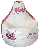 Бескаркасная груша  мешок пуф бескаркасная мебель подарок ребенку Winx