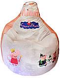 Кресло груша мешок ПЕППА мяч пуф для детей мягкий бескаркасный с именем, фото 5