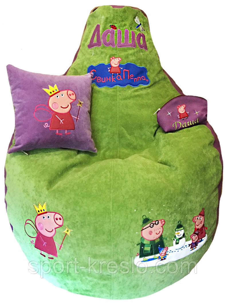 Кресло груша мешок ПЕППА мяч пуф для детей мягкий бескаркасный с именем