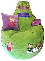 Бескаркасное кресло груша мешок ПЕППА мяч пуф для детей мягкий