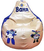 Кресло-мяч мешок Робокоп груша пуф детский бескаркасная мебль