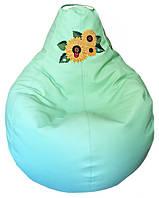 Кресло груша мешок Подсолнух пуф детский бескаркасная мебль