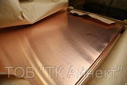 Медный лист 0,5*600х1500 мм (М1) ДПРНП доставка по Украине Новой-Почтой.