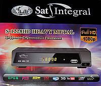 Спутниковый конмплект с ресивером Sat-Integral S-1228 HD HEAVY METAL