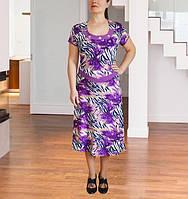 Платье большого размера Оксана р 56,58,60,62,64,66