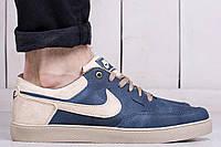 Кроссовки мужские низкие Nike blazer sb (реплика)