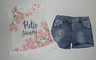 Костюм нарядный на девочку джинсовые шорты+блузка 2,3,4,5 лет