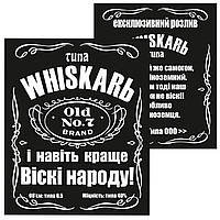 Типа WHISKARЬ - комплект наклейок на пляшку