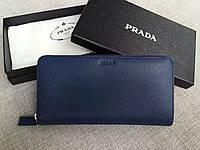 0228f4691aed Мужские кошельки Prada в Украине. Сравнить цены, купить ...
