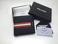 Мужской кошелек Prada (портмоне)