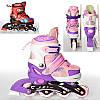 Ролики  детские раздвижные, алюм. рама, р. S - 30-33, свет.колеса, 3 цвета, фото 4