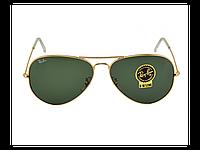 Оригинальные солнцезащитные очки Ray-Ban Aviator. Хорошее качество. Модный дизайн. Купить онлайн. Код: КДН1663