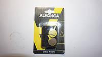 Тормозные колодки под диск модель 04 ALHONGA