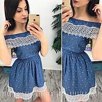 Женское красивое джинсовое платье с кружевом (2 цвета)