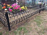Оградка на кладбище кованая арт.рт 5, фото 1