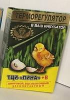 "Терморегулятор цифровой ""Лина ТЦИ-1000"" + влагомер, фото 1"