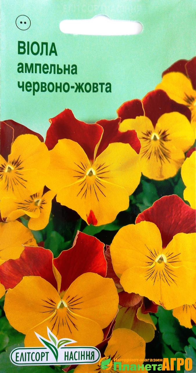 Семена Анютины глазки Вильямса красно-желтая 0,05 г, Елітсортнасіння