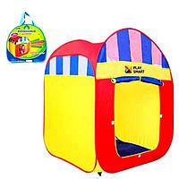 Детская игровая палатка куб домик