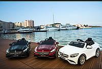 Детский электромобиль Mercedes Benz S63(красный,белый,черный)