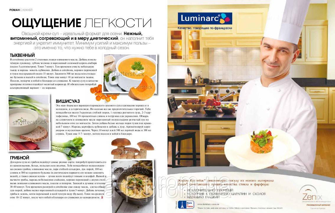 Рекламные кампании в прессе украины и Европы Размещение оригинал макетов в газетах  журналах Подбор изданий PR - A&P Communication Киев в Киевской области