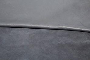 Кожа для пошива одежды metis double blue dark 0.5 (TM)