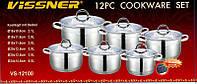 Набор посуды Vissner VS 12100 (12 предметов)
