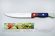 Нож кухонный Stainless steel (16 см), нержавеющая сталь!Опт, фото 3