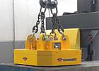 Магнитная шайба SMH 400 NE грузоподьемность 40000 кг, фото 2
