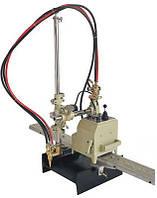 Мобильная машина термической и воздушно-плазменной резки CG1-2