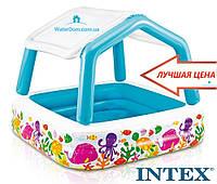 "Детский бассейн ""В тени"" Intex 57470 157х157х122"