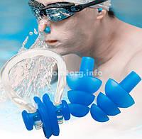 Комплект водонепроницаемых наушников и зажима для носа, для бассейна и моря высокого качества