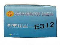 Камера заднего вида Е-312