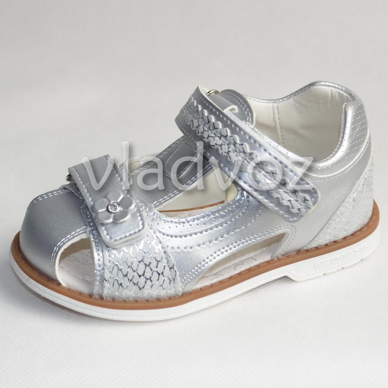 Босоножки сандалии для девочки, девочек серебристые 27р. Том.м