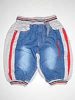 Комбинированные шорты для мальчиков Nice Wear оптом,134-164 pp.