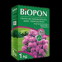 Биопон (Biopon) удобрение для рододендронов и азалий 1кг