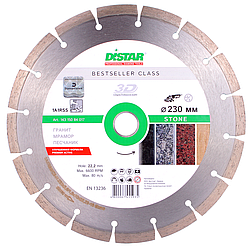 Алмазный диск Distar Bestseller 1A1RSS/C3-H 230x2,2/1,4x8x22,23-10 Stone (мрамор, гранит, песчаник)