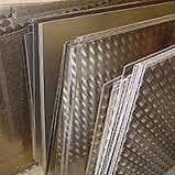 Лист алюмінієвий рифлений Квінтет 3х1200х3000 ГОСТ алюміній ГОСТ купити з доставкою по Україні робимо порезк, фото 2