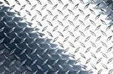 Лист алюмінієвий рифлений Квінтет 3х1200х3000 ГОСТ алюміній ГОСТ купити з доставкою по Україні робимо порезк, фото 3